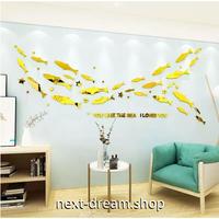 ☆インテリア3Dステッカー☆ 魚の群 ゴールド 海 180×60cm 壁用 DIY アクリルシール 幼稚園 子供部屋 m05575