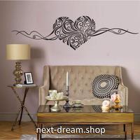 【ウォールステッカー】壁紙 DIY 部屋装飾 寝室 リビング インテリア 黒 ブラック 63×57cm ハート スピリチュアル m02160