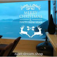 【ウォールステッカー】 クリスマスツリー 部屋 店頭 窓 ガラス 装飾 pvc 剥がせる 壁紙 アート Merry Christmas トナカイ m02080