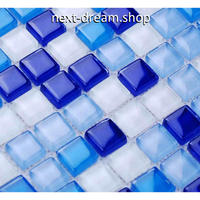 3D壁紙 31.5×31.5cm 11枚セット クリスタルガラス 青 ブルー DIY リフォーム インテリア 部屋/浴室/トイレにも h04458