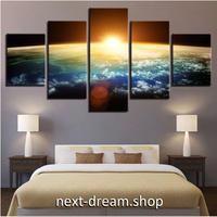 【お洒落な壁掛けアートパネル】 小さめサイズ5点セット 地球 宇宙 太陽 惑星 ファブリックパネル DIY インテリア m04900