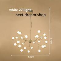 新品★ LED ペンダントライト 照明 ガラスボール電球×27 白色 ツリーデザイン リビング キッチン 寝室 北欧モダン h01712