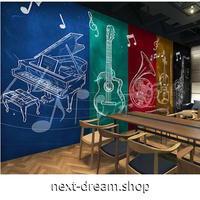 【カスタム3D壁紙】 1ピース 1m2 ピアノ ギター タッパ キャンバス地 レストラン 店 クロス張替 子供部屋 m05266