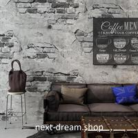 3D 壁紙 53×1000㎝ ノスタルジック 石レンガ  PVC 防水 カビ対策 おしゃれクロス インテリア 装飾 寝室 リビング h01933