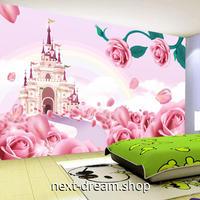 3D 壁紙 1ピース 1㎡ 子供部屋 プリンセス城 バラの道 インテリア 装飾 寝室 リビング 耐水 防湿 h02499