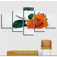 【お洒落な壁掛けアートパネル】 5点セット オレンジローズ 薔薇 写真 絵画 ファブリックパネル インテリア m04111