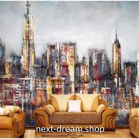 3D 壁紙 1ピース 1㎡ 近代都市 油絵タッチ 都会 シティビュー 寝室 リビング 客室 m03329