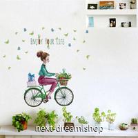 【ウォールステッカー】壁紙 DIY 部屋 装飾 寝室 リビング インテリア 50×70cm イラスト ロゴ 女の子 ENJOY m02246