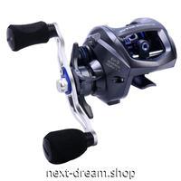 新品 ベイトリール 釣り道具 お洒落 フィッシング  高速 ブラック×シルバー 磁気ブレーキシステム 右 左利き ハンドル m01978