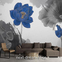 3D 壁紙 1ピース 1㎡ モダンレトロ 蓮の花 水彩画 青色 インテリア 部屋装飾 耐水 防湿 防音 h02973