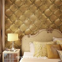 3D 壁紙 53×1000㎝ ヨーロッパ風 キルティング PVC 防水 カビ対策 おしゃれクロス インテリア 装飾 寝室 リビング h01889