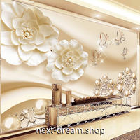 3D 壁紙 1ピース 1㎡ 白い花 ヨーロッパスタイル モダン インテリア 部屋装飾 耐水 防湿 防音 h02921