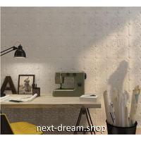 【3D壁紙】 70×70cm 10枚パック 立体壁画デザイン 白 接着剤付 高級クロスステッカー 部屋 リビング ショップ DIY 防水 m03991