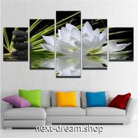 【お洒落な壁掛けアートパネル】 5点セット 蓮の花 水面 植物 写真 絵画 ファブリックパネル インテリア m04086