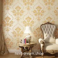 3D 壁紙 53×1000㎝ 花柄 ダマスク DIY 不織布 カビ対策 防湿 防水 吸音 インテリア 寝室 リビング h02013