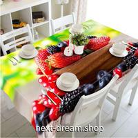 テーブルクロス 140×180cm 4人掛けテーブル用 いちご ベリー 防水 お茶会 おしゃれな食卓 汚れや傷みの防止 m04258