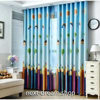 ☆ドレープカーテン☆ 色鉛筆 ブルー W100cmxH250cm 長さ調節可能 フックタイプ 2枚セット 子供部屋 ホテル m05687