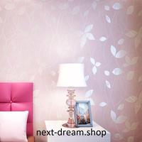 3D 壁紙 53×1000㎝ シンプル リーフ DIY 不織布 カビ対策 防湿 防水 吸音 インテリア 寝室 リビング h02062