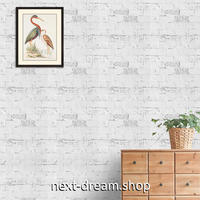 3D壁紙 45×1000cm レンガ グレー 灰色 DIY リフォーム インテリア 部屋・キッチン・家具にも 防湿 防音 h03713