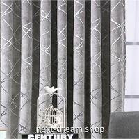 ☆ドレープカーテン☆ モダンライン グレー W100cmxH250cm 高さ調節可能 フックタイプ 2枚セット ホテル m05735