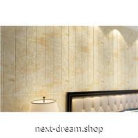 【3D壁紙】 70×70cm 木の板デザイン ベージュ マーブル 接着剤付 高級クロス 部屋 オフィス ショップ DIY 防水 m03951