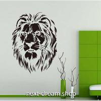 【ウォールステッカー】壁紙 DIY 部屋 装飾 寝室 リビング インテリア 42×55cm ライオン イラスト 動物 m02284