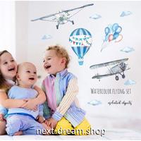【ウォールステッカー】壁紙 DIY 部屋 装飾 寝室 リビング インテリア 50×70cm 飛行機 レトロ セスナ プロペラ機 m02267