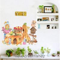 【ウォールステッカー】壁紙 DIY 部屋 装飾 寝室 リビング インテリア 50×70cm イラスト かぼちゃ 梟 かかし m02248