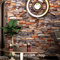 3D 壁紙 53×1000㎝ レトロ ヨーロッパ レンガ  PVC 防水 カビ対策 おしゃれクロス インテリア 装飾 寝室 リビング h01920