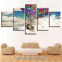 【お洒落な壁掛けアートパネル】 5点セット 気球船 風船 カラフル 空 雲 絵画 ファブリックパネル インテリア m04830