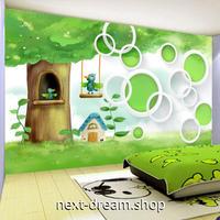 3D 壁紙 1ピース 1㎡ 子供部屋 大木と鳥小屋 インテリア 装飾 寝室 リビング 耐水 防湿 h02565