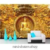【カスタム3D壁紙】 1ピース 1㎡ 仏像 金色 仏教 寺院 お釈迦様 お店 クロス張替 リメイクシート m04745