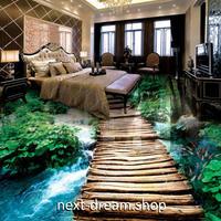 3D 壁紙 1ピース 1㎡ 床用 自然風景 小川 DIY リフォーム インテリア 部屋 寝室 防湿 防音 h03398