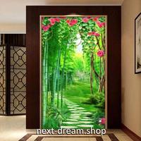 3D 壁紙 玄関用 1ピース 1㎡ 自然風景 竹林 ぶどうの葉 薔薇 インテリア 装飾 部屋 耐水 防湿 耐衝撃 騒音吸収 h02785