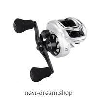 新品 ベイトリール 釣り道具 フィッシング 5.4: 1 黒×シルバー 右利き 左利き ハンドル m01926