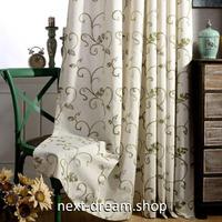 ☆ドレープカーテン☆ 葉 つる グリーン W100cmxH250cm 高さ調節可能 フックタイプ 2枚セット ホテル m05718