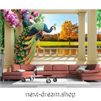 カスタム3D壁紙 1ピース 1㎡ 自然風景 奥行きのある立体空間 孔雀 キッチン 寝室 リビング クロス張替 リメイクシート m04490