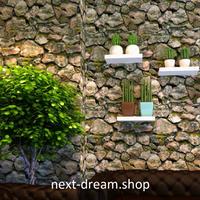 3D 壁紙 53×1000㎝ レトロ 石レンガ 苔 PVC 防水 カビ対策 おしゃれクロス インテリア 装飾 寝室 リビング h01908