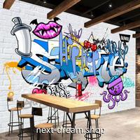 3D 壁紙 1ピース 1㎡ ストリートアート 落書き HIPHOP インテリア 装飾 寝室 リビング 耐水 防湿 h02489