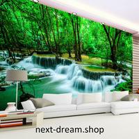 3D 壁紙 1ピース 1㎡ 自然風景 森林 癒しの景色 小川 滝 インテリア 装飾 寝室 リビング h02224