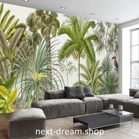 3D 壁紙 1ピース 1㎡ 熱帯雨林 植物 木 鳥 防カビ 耐水 おしゃれ クロス インテリア 装飾 寝室 リビング h01795
