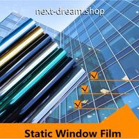 ウィンドウフィルム ガラス ステッカー 窓 45×200cm アルミカラー ホテル 会議室 オフィス 紫外線カット 眩しさ軽減 断熱 m02897
