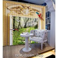3D 遮光カーテン 203×213cm サイズ多数◎ 森林 ドア 神秘的 ヨーロッパ DIY おしゃれ 模様替 寝室 リビング 子供部屋 オフィス 店舗用  m01725