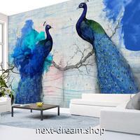 3D 壁紙 1ピース 1㎡ 青い孔雀 ヨーロッパモダン 絵画 インテリア 部屋装飾 耐水 防湿 防音 h02884