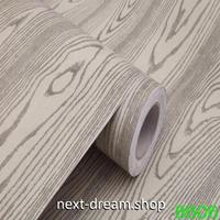 壁紙 60×500cm 木目模様 ライトブラウン 茶 Wood DIY リフォーム インテリア 部屋/キッチン/家具にも 防水PVC h04027