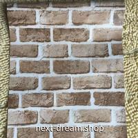 3D壁紙 45×1000cm 石レンガ ダークブラウン DIY リフォーム インテリア 部屋・キッチン・家具にも 防湿 防音 h03708