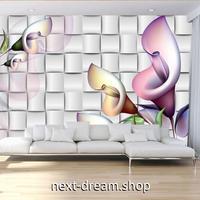 3D 壁紙 1ピース 1㎡ グラフィック モダンアート 花 DIY リフォーム インテリア 部屋 寝室 防湿 防音 h03157