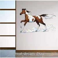 【ウォールステッカー】壁紙 DIY 部屋装飾 寝室 リビング インテリア 60×90cm 絵 アート 馬 m02194