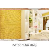 ウォールステッカー 3D壁紙 77×70cm 超立体カラフルレンガ 黄色 防水 家具リフォーム キッチン・お風呂・古いドアにも m02737