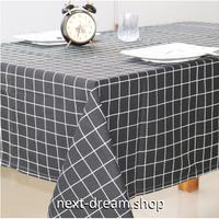 テーブルクロス 130×180cm 4人掛けテーブル用 スクエアチェック 白グレー お茶会 おしゃれな食卓 汚れや傷みの防止 m04280